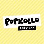 Popkollo Botkyrka